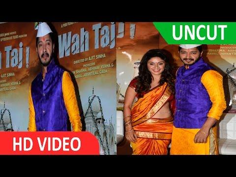 UNCUT: Shreyas Talpade And Manjari Fadnis At Trailer Launch Of Film Wah Taj