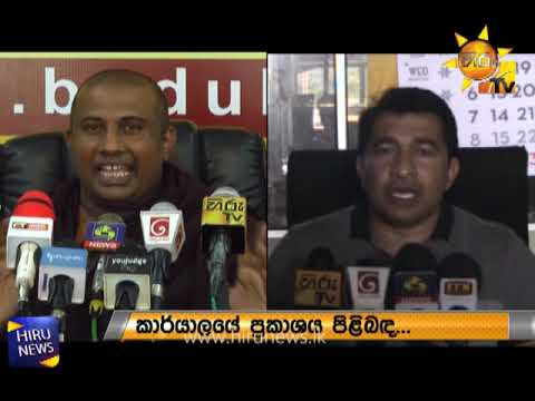 DIG Nalaka De Silva ordered to appear for a voice testing