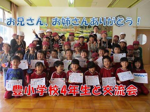 豊小学校(みのり小・福井市)4年生と保育園きく組(5歳児・年長)が交流!子どもたち人気のドッジボールに大喜び!