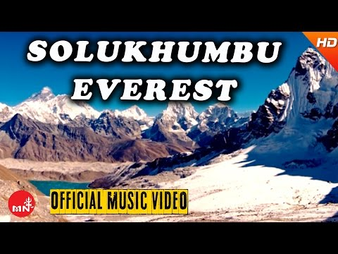 Solukhumbu Everest || सोलुखुम्बु एभरेस्ट||