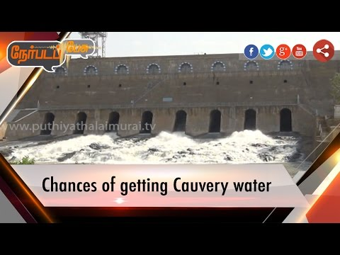 Nerpada-Pesu-Chances-of-getting-Cauvery-water-21-09-16