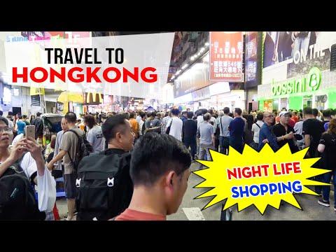 DU LỊCH HỒNG KONG ▶ Trải nghiệm Mua sắm về đêm, Lễ hội đường phố tại Chợ Quý Bà - Thời lượng: 27 phút.