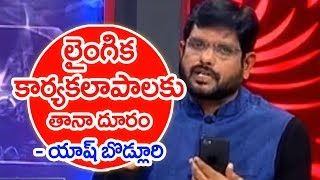 Video TANA Is Platform For Prostitution?: Mahaa Murthy Question To Youth Chairman Yesh | #PTM MP3, 3GP, MP4, WEBM, AVI, FLV Juli 2018