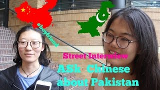 Video Ask Chinese about Pakistan|What Chinese think of Pakistan and Pakistani  |Street Interview|100% real MP3, 3GP, MP4, WEBM, AVI, FLV Mei 2018