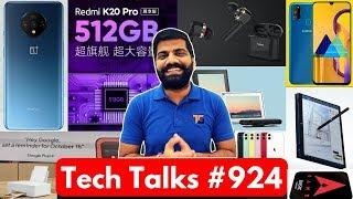 Tech Talks #924 - K20 Pro Exclusive, TAGG Zero G, Pixel 4, Oppo Vooc 4 0, Galaxy M30s, ISRO Thanks
