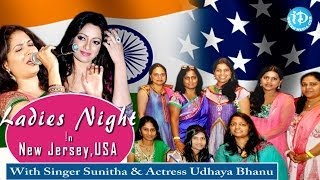 Fords (NJ) United States  city images : 'Ladies Night 2013' - New Jersey, USA - Singer Sunitha, Udaya Bhanu and Laxmi Devineni