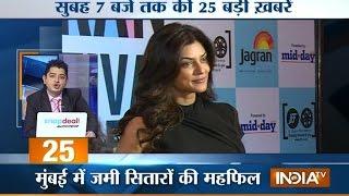 India TV News: 5 Minute 25 Khabrein September 15, 2014 | 7 AM
