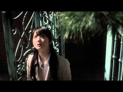 Ju-on: The Beginning of the End Trailer