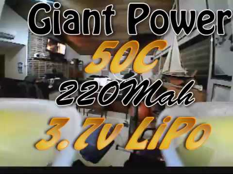 Giant Power 3.7 50c 220mah LiPo