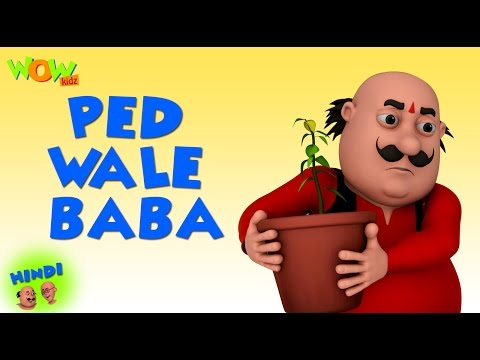 Video Ped Wale Baba - Motu Patlu in Hindi - 3D Animation Cartoon for Kids - As seen on Nickelodeon download in MP3, 3GP, MP4, WEBM, AVI, FLV January 2017