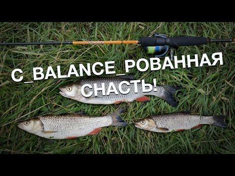рыбалка на угре в калужской области в начале мая