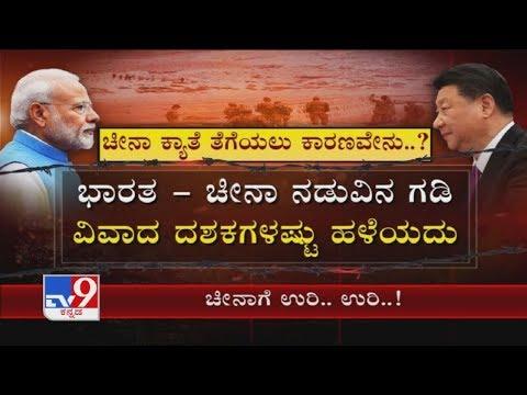 Nimma Newsroom With Ranganath Bharadwaj   ಮಧ್ಯರಾತ್ರಿ ಮಲ್ಲಯುದ್ಧ   ಚೀನಾಗೆ ಉರಿ..ಉರಿ   ಕೊರೊನಾ ಅಮಂಗಳ