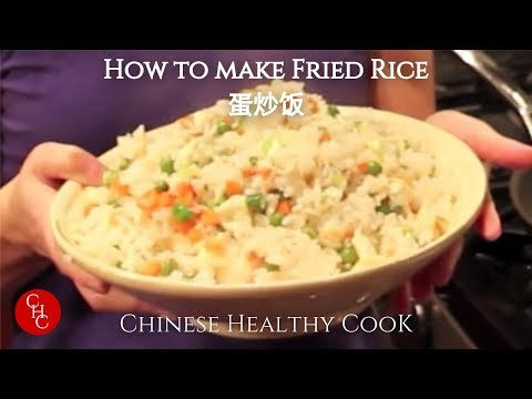 How to make Chinese Fried Rice 蛋炒饭