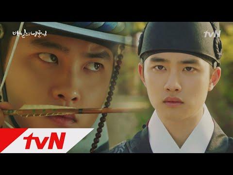 tvN 公开新剧《百日的郎君》的首波预告
