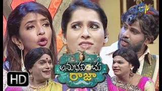 Video Anubhavinchu Raja | Manchu Laxmi | 23rd June 2018 | Full Episode 18  | ETV Plus MP3, 3GP, MP4, WEBM, AVI, FLV September 2018