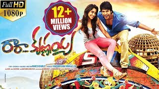 XxX Hot Indian SeX Ra Ra Krishnayya Latest Telugu Full Movie 2015 Sundeep Kishan Regina Jagapathi Babu .3gp mp4 Tamil Video