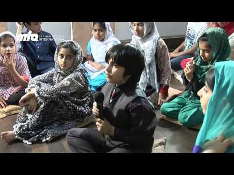 Islamische Kindergeschichten - Der 1. Prophet Hadhrat Adam (as)