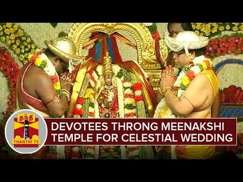 Devotees-throng-Meenakshi-Temple-for-Celestial-Wedding-Meenakshi-Tirukalyanam--Thanthi-TV