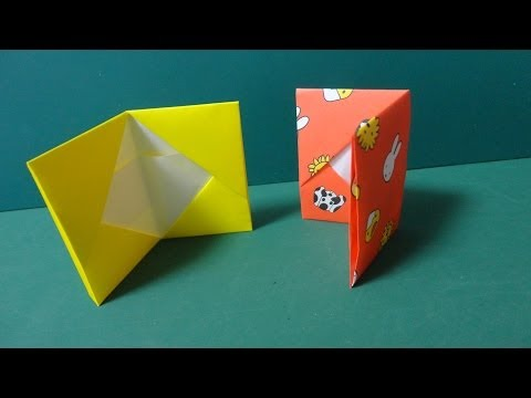 Stationary Tutorial - 011 -- Pocket Holder