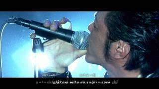Crows Zero 2 - Ending - Street Beats - Sasurai no uma (Lyrics, Karaoke FX)