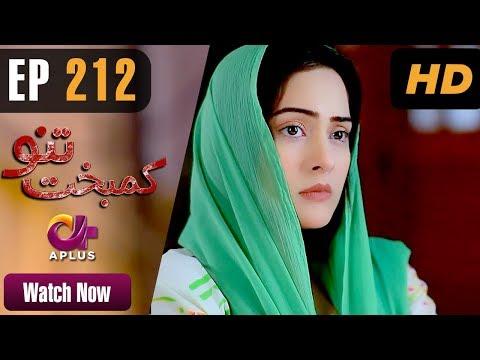 Drama | Kambakht Tanno - Episode 212 | Aplus ᴴᴰ Dramas | Tanvir Jamal, Sadaf Ashaan