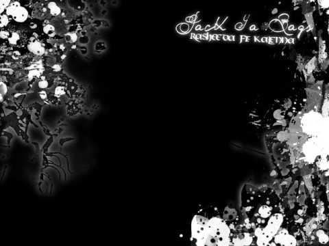 Tekst piosenki Rasheeda - Pack Ya Bags feat. Kalenna po polsku