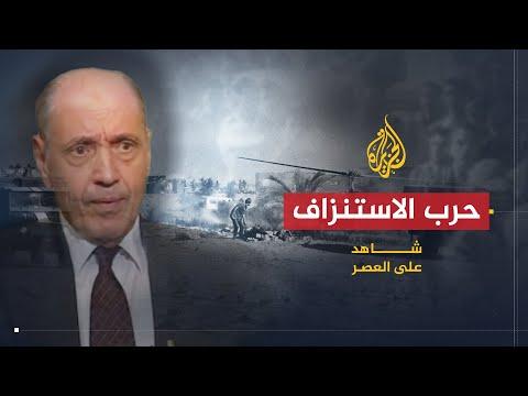 شاهد على العصر : سعد الدين الشاذلي 5