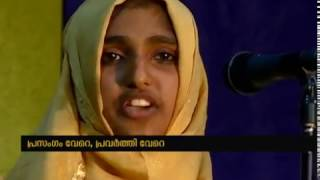 Sanskrit speech Kerala School Kalolsavam 2017 Click Here To Free Subscribe! ► http://goo.gl/Y4yRZG Website ► http://www.asianetnews.tv Facebook ► https://ww...