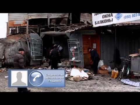 Украинские СМИ заказывают обстрелы мирного населения в Авдеевке