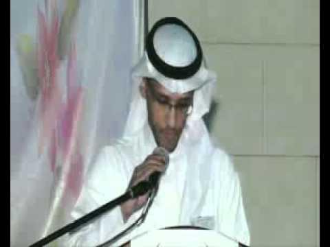 السواهر قصيدة للشاعر سعيد بن سعود الساهري