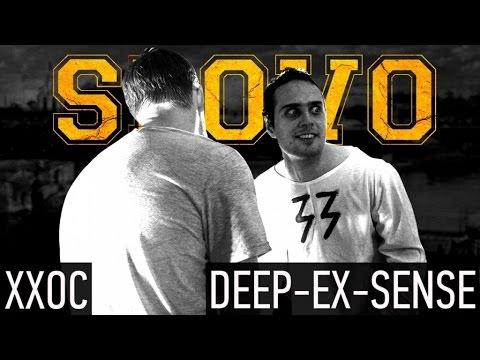 SLOVO 2.0 - ХИП-ХОП ОДИНОКОЙ СТАРУХИ vs DEEP-EX-SENSE (2016)