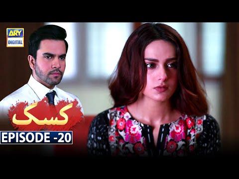 Kasak Episode 20 [Subtitle Eng] 22nd October 2020 -  ARY Digital Drama