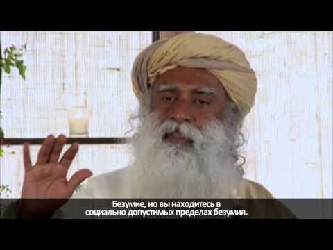 Бесплатная медитация для начинающих на русском языке. Инструкции в формате pdf: http://tinyurl.com/okmauf8 Вопросы и...