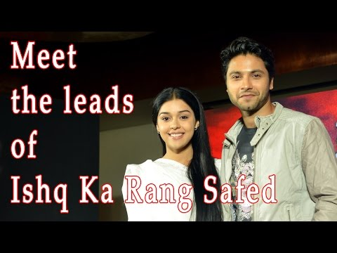 Video Meet the leads of Ishq Ka Rang Safed download in MP3, 3GP, MP4, WEBM, AVI, FLV January 2017