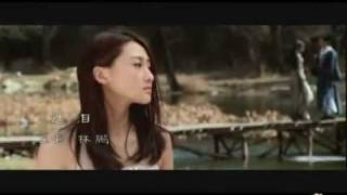 Nonton A Chinese Fairy Tale 2011 Themes Song Film Subtitle Indonesia Streaming Movie Download