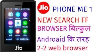 omnisd file download for jio phone