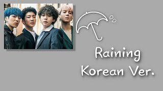 【繁體中字】WINNER RAINING(Korean Ver.)