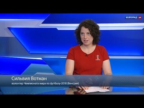 Сильвия Вотман, волонтер Чемпионата мира по футболу-2018 (Венгрия)