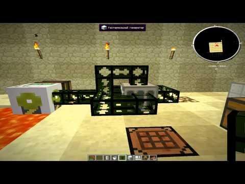 MineCraft IC2Генераторысолнечная панель - смотрите видео на нашем сайте обзоров современного электроинструмента