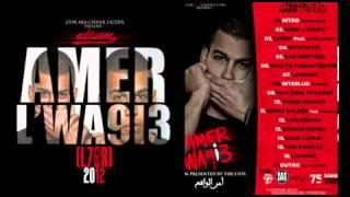Download Lagu 02 L7or   Amer L'wa9i3   YouTube Mp3