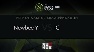 IG vs Newbee.Y, game 2