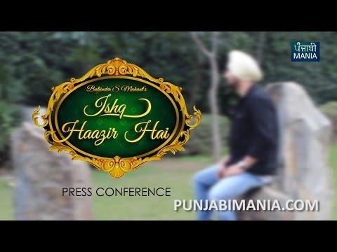 Download Ishq Haazir Hai Press Conference: Diljit Dosanjh, Baljinder Mahant HD Video