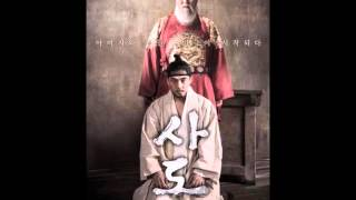 Nonton [OST] Bang Jun Suk - Sado (사도, The Throne) Film Subtitle Indonesia Streaming Movie Download