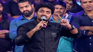 Video Hero Kalyan Ram Speech At Nannaku Prematho Audio Launch | NTR, Rakul Preet, Sukumar, DSP MP3, 3GP, MP4, WEBM, AVI, FLV Maret 2019