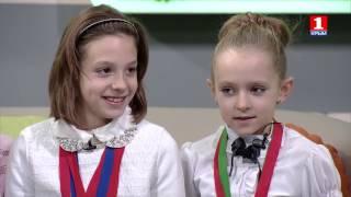 Чемпионки из Евпатории на 1м Крымском