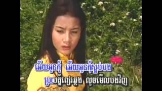 Download Lagu Sro'am Khmao Ster Mp3