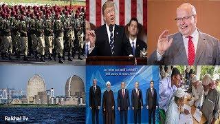 Video পাকিস্তান সেনাবাহিনীর বিরুদ্ধে ট্রাম্প !!ইরান-রাশিয়াসহ ঐতিহাসিক কনভেনশনে সই করল ৫ দেশ !! MP3, 3GP, MP4, WEBM, AVI, FLV Agustus 2018