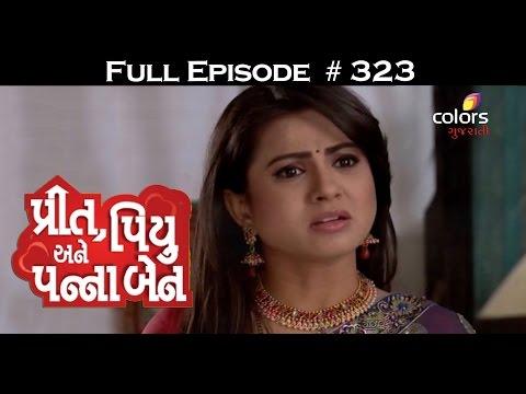 Preet-Piyu-anne-Pannaben--30th-April-2016--પ્રીત-પિયુ-અને-પન્નાબેન--Full-Episode