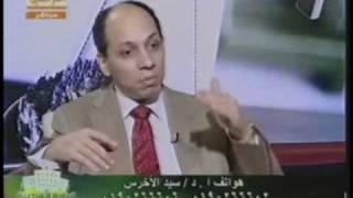 يمني طولان الدورة الشهريه والدكتور سيد الاخرس ج3