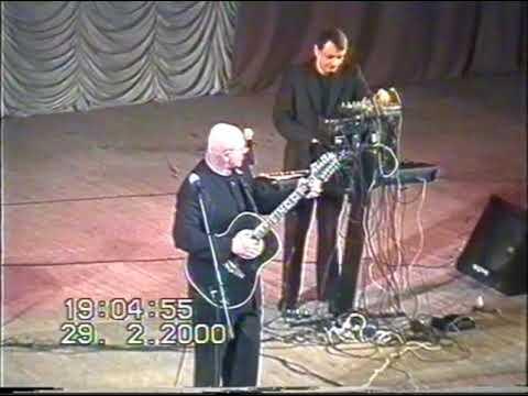 Концерт в ДК железнодорожников (г. Новосибирск, 29. 02. 2000 г., любительская съёмка)